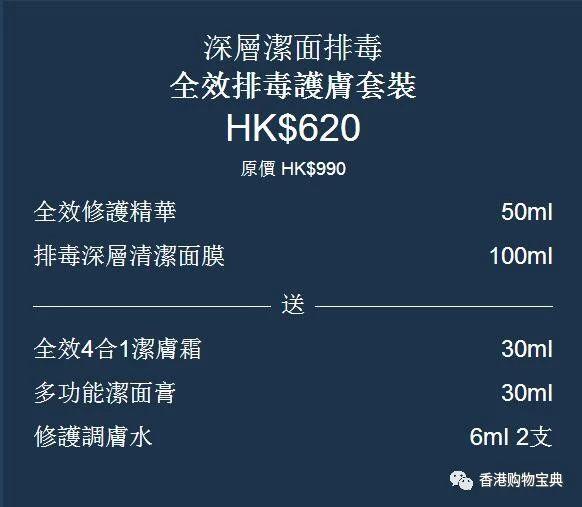 LAB男士护肤套装6折抢!崇光店庆Part2Lab Series优惠汇总(双店)