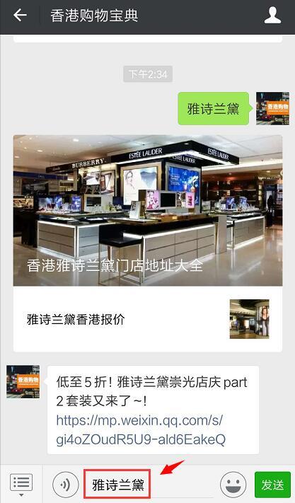 法尔曼(Valmont)香港专柜价格汇总(附专柜地址)