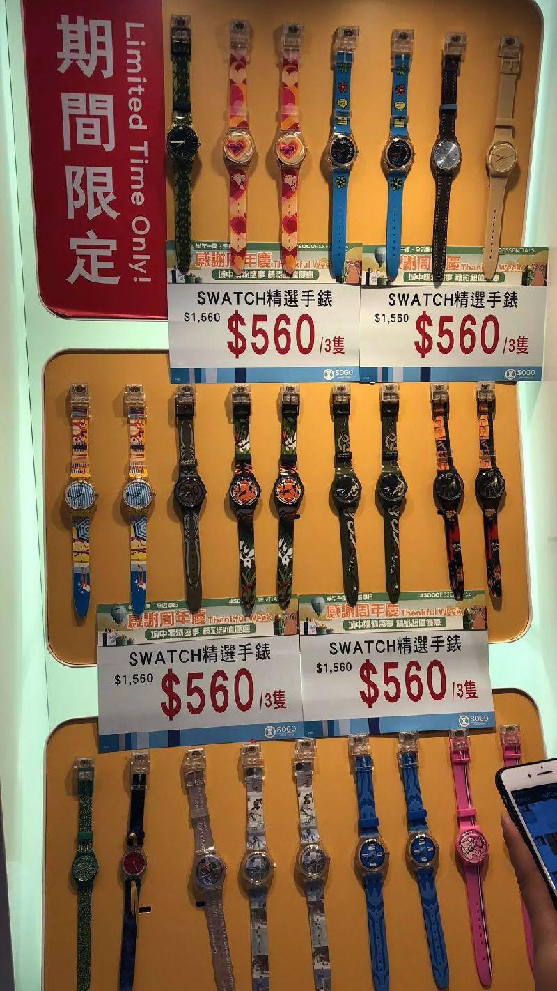 崇光店庆实拍!王俊凯同款Swatch手表3块560港币~(铜锣湾)
