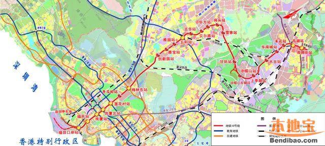 深圳地铁10号线福田口岸站、福民站主体结构提前封顶