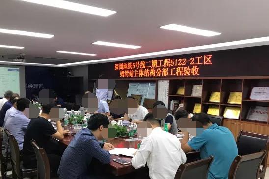 深圳地铁5号线南延线最新消息汇总(持续更新中)