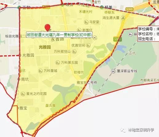 龙岗7所公办学校9月开学 附具体位置、招生?围、咨询电话