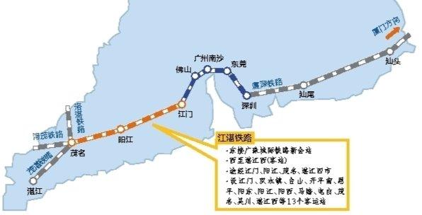 深湛铁路江湛段正式开始试运行 暂不对外售票、载客