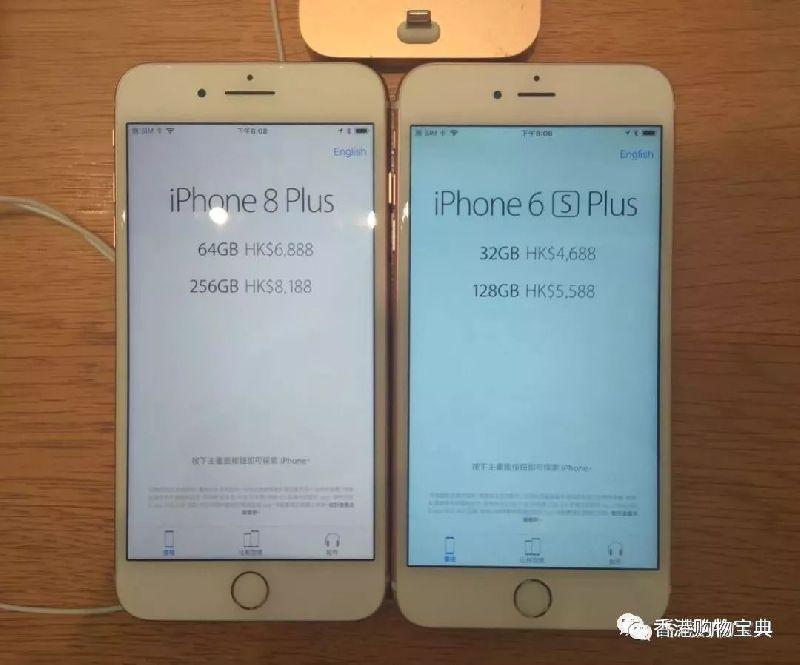香港苹果手机价格最新实拍!iPhone、ipad、MAC等