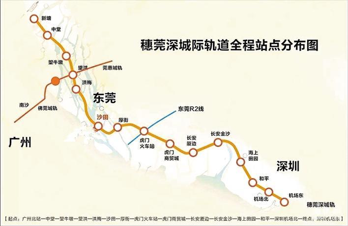 穗莞深城轨深圳段架梁通道全线贯通 年底具备验收条件