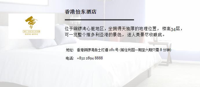 希慎广场购物全攻略(交通 商铺 景点)