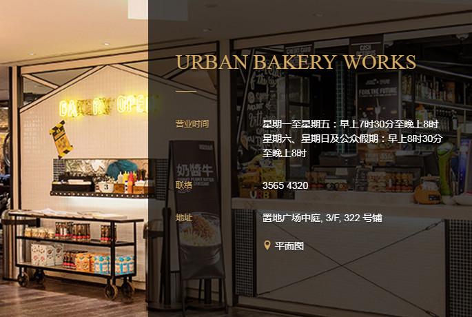 香港置地广场地址 购物全攻略(附周边景点)