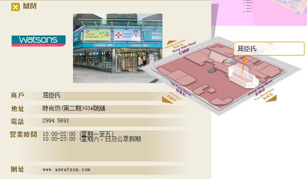 香港红�|黄埔新天地全攻略购物嘉年华乐园