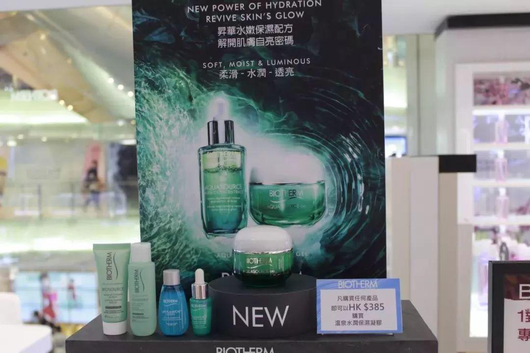 香港三大商场购物血拼全攻略!(沙田 荃湾 新都会)