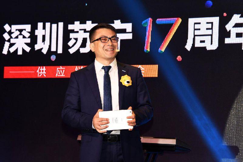 守住初心,方见荣耀  深圳苏宁易购17周年high在一起