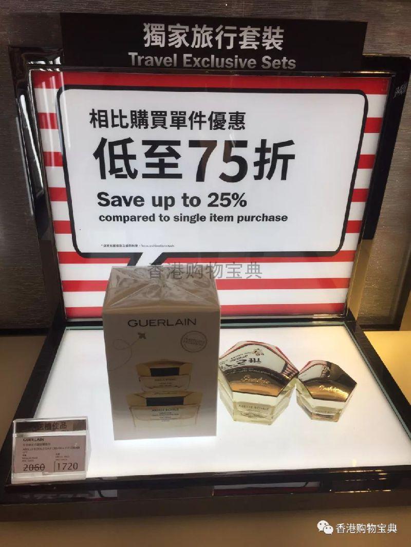 香港DFS免税店六月护肤品优惠实拍!真心划算(附地址)
