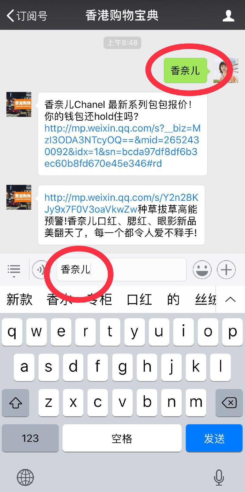 香港连卡佛优惠:香奈儿(CHANEL)包包六折!至6月13日