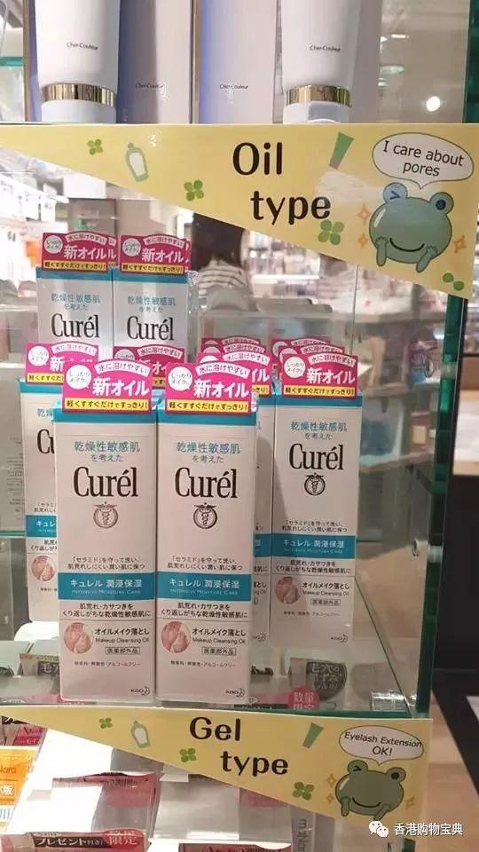 香港首间cosme store正式登陆尖沙咀!近80个护肤品牌一网打尽