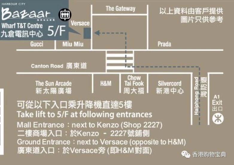 海港城名牌鞋履服饰化妆品及旅行用品展(时间 地址)