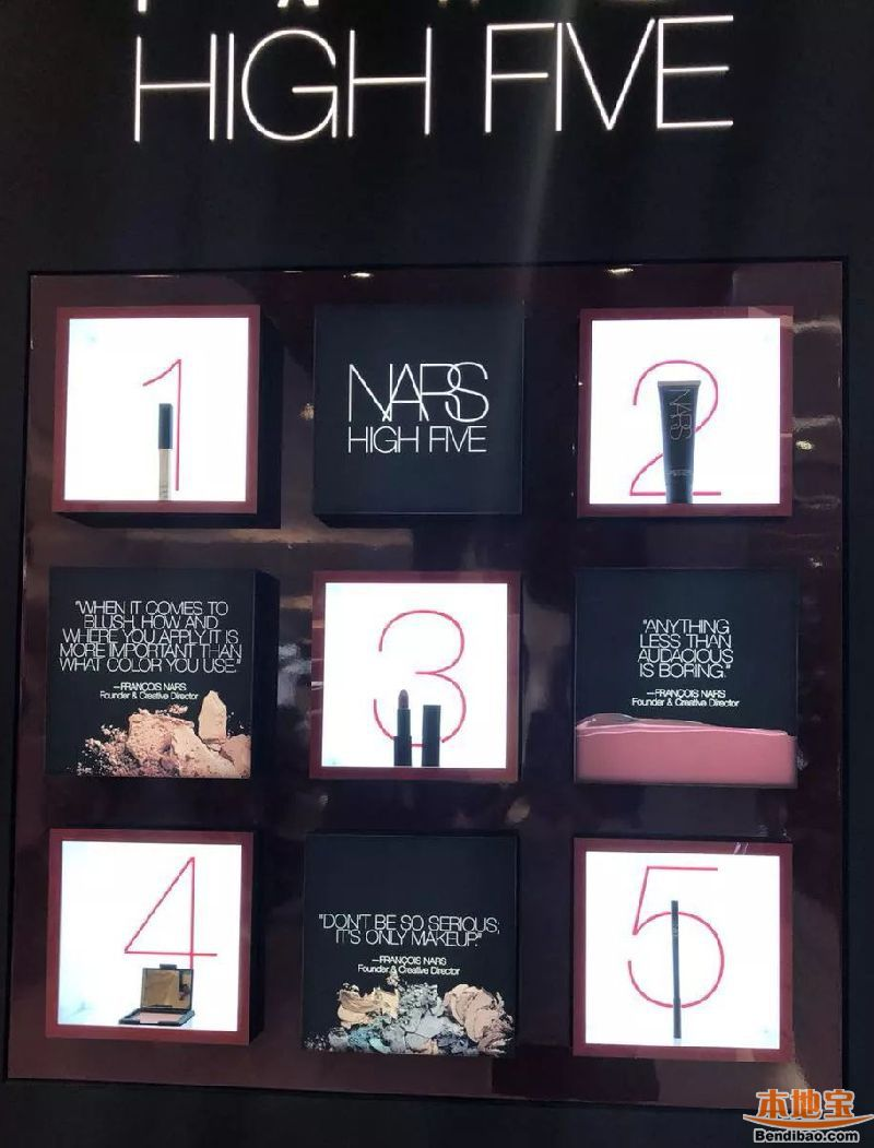 NARS腮红香港专柜价格(实拍报价)