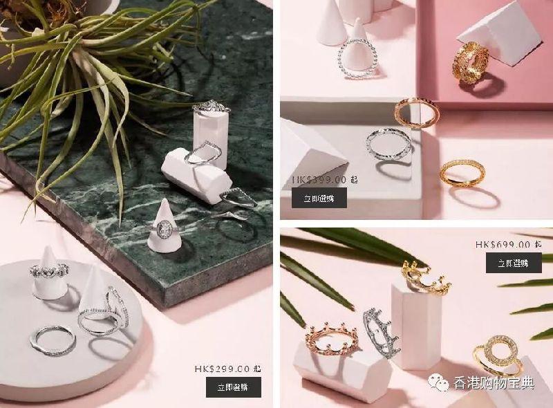 香港潘多拉戒指�I二送一!!款式那么多那么美(至06.18)