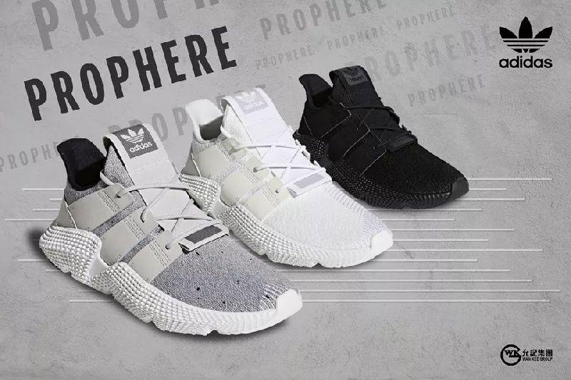 香港adidas Originals Prophere鞋款新品报价(附购买地址)