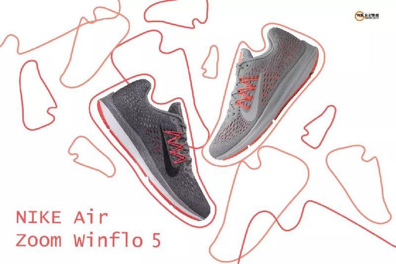 NIKE Air Zoom气垫跑步鞋香港售价HK$749!附购买地址