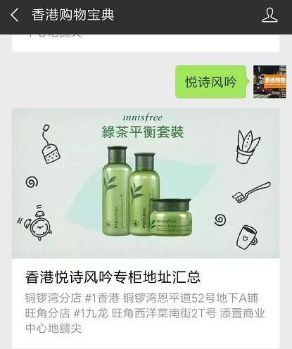 香港悦诗风吟上水广场专柜实拍套装优惠(价格 地址)