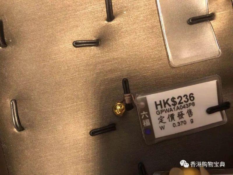 香港六福珠宝专柜实拍报价详情(钻戒 串饰)