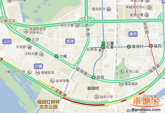 广东高速实时路况查询