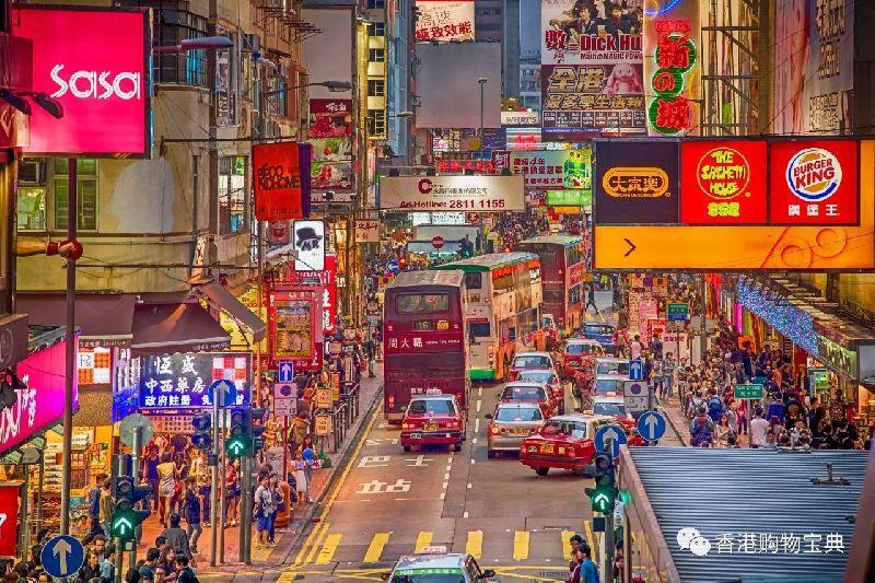 香港各大品牌专柜地址汇总查询(护肤品 数码 连锁店)