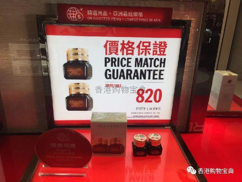2018香港护肤品牌专柜价格查询!附地址(不断更新)