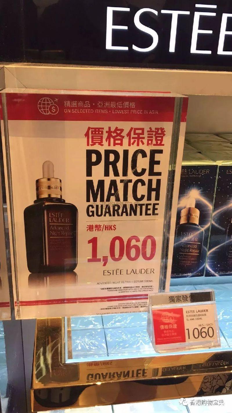 香港dfs买雅诗兰黛套装!价格相当美丽啊(多图)