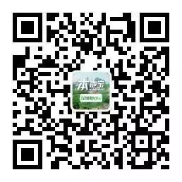 深圳国际钟表展需要门票吗?免费预登记渠道及流程