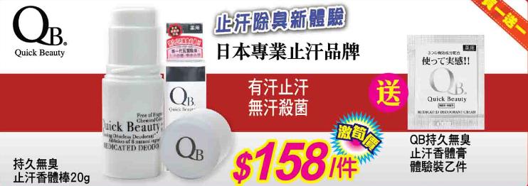 香港雅施最新一期优惠 低至3折起(每周更新)