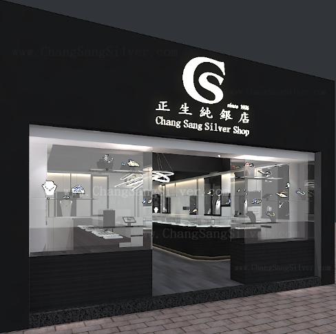 香港正生纯银店在哪里?怎么去