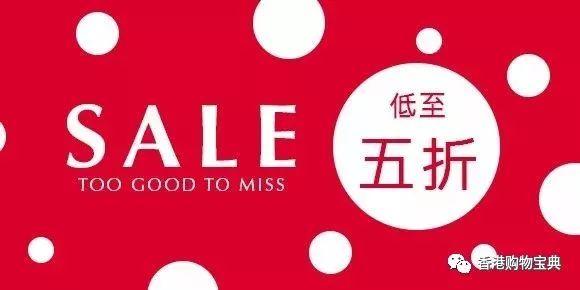 香港潘多拉夏日优惠!指定产品低至五折(时间 地址)