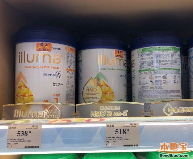 香港万宁奶粉实拍报价