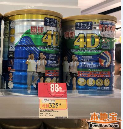 香港万宁成人奶粉价格