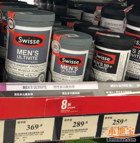 香港哪里可以买到Swisse?万宁Swisse实拍报价