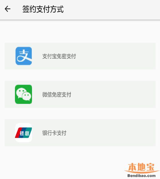 深圳首条高速公路正式启用无感支付 预计10月覆盖全市