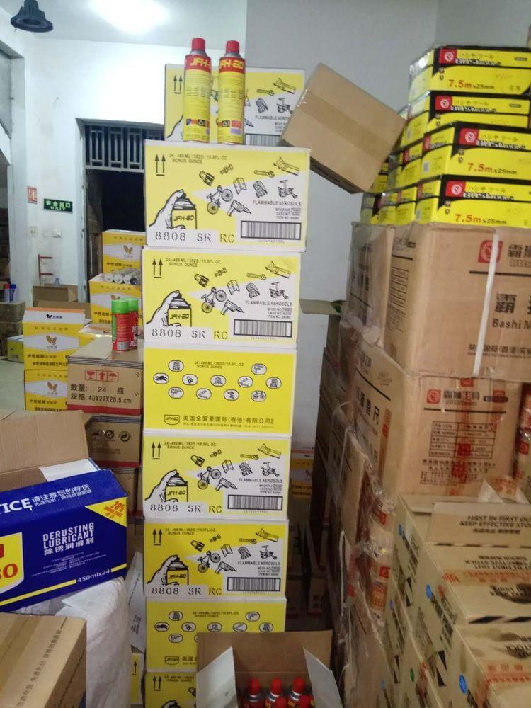 非法储存危险化学品  新桥所依法拘留