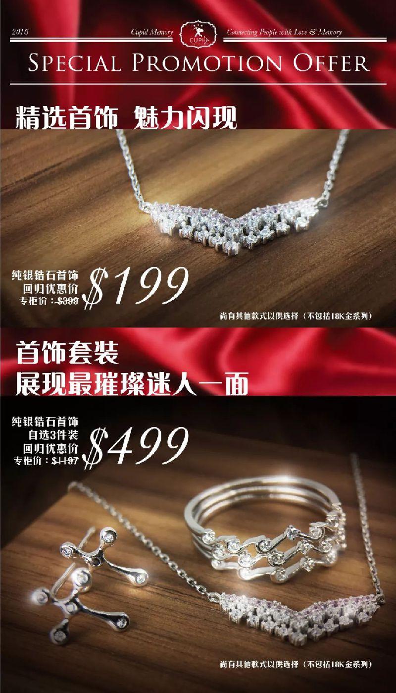 香港E时代全场名牌腕表低至半价!精选首饰低至$199(附地址)