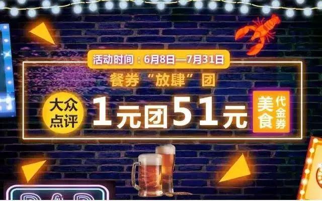 啤酒免费喝,还有恐龙、泼水节...未来5天深圳这里将会人挤人