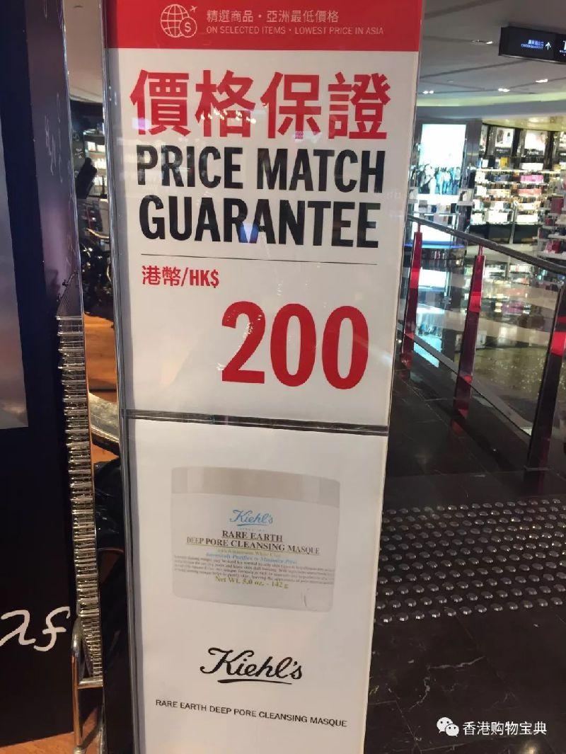 香港科颜氏DFS免税店套装价格实拍(附地址)
