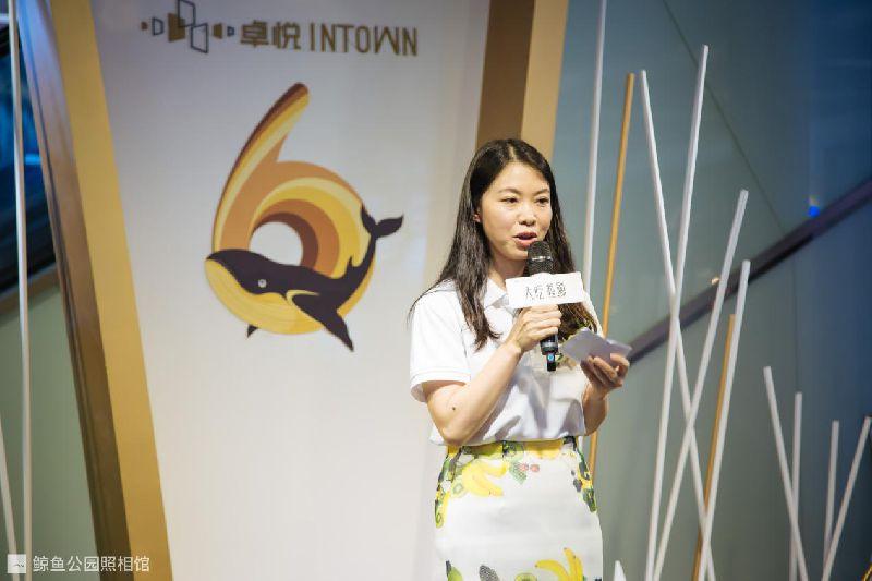 """卓悦INTOWN六周年庆狂欢,让你""""大吃艺鲸"""""""
