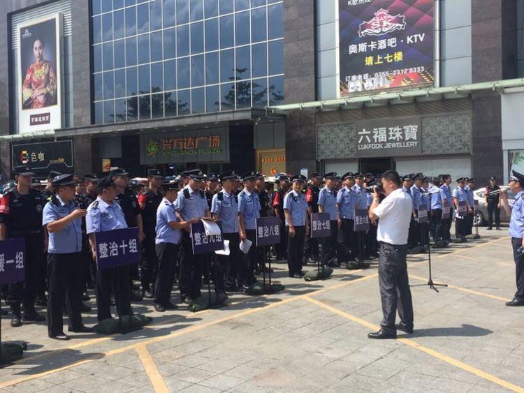 龙华区龙城派出所消防队队长参加整治行动