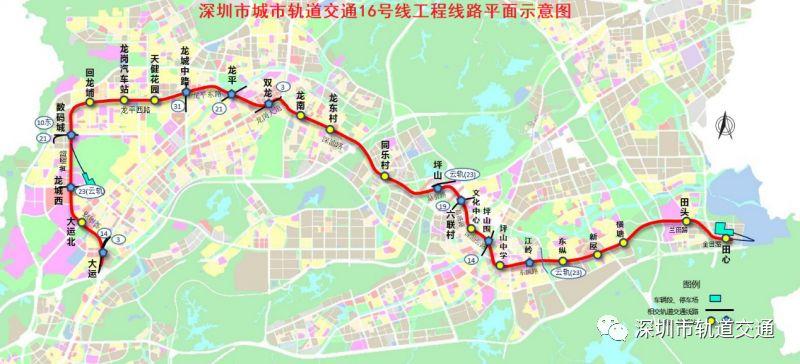 深圳地铁16号线最新进展 将于2023年投入运营