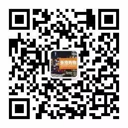 崇光百货铜锣湾店厨具优惠低至6折起(至07.09)