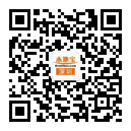 深圳坪山新增6个居住证受理点 还可网上申办居住证