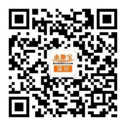 2018深圳无人驾驶试乘 免费预约