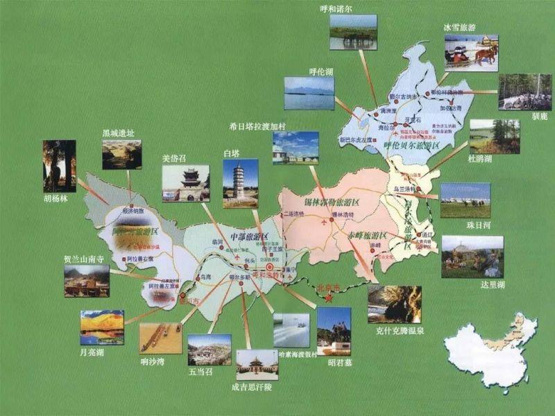 内蒙古景点分布