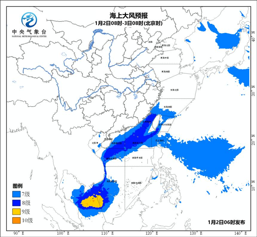 2019年第1号台风帕布已经生成 强度逐渐加强