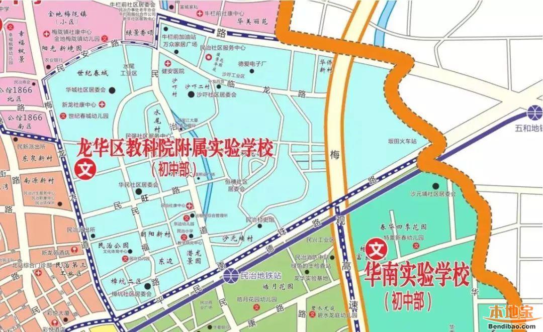 新世纪小学地址_龙华区2019年新增公办学校招生范围公示 附学区划分图 - 深圳本地宝