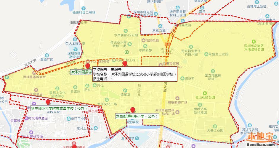 龙岗区润泽外国语学校招生地段一览(仙田九年一贯制学校)